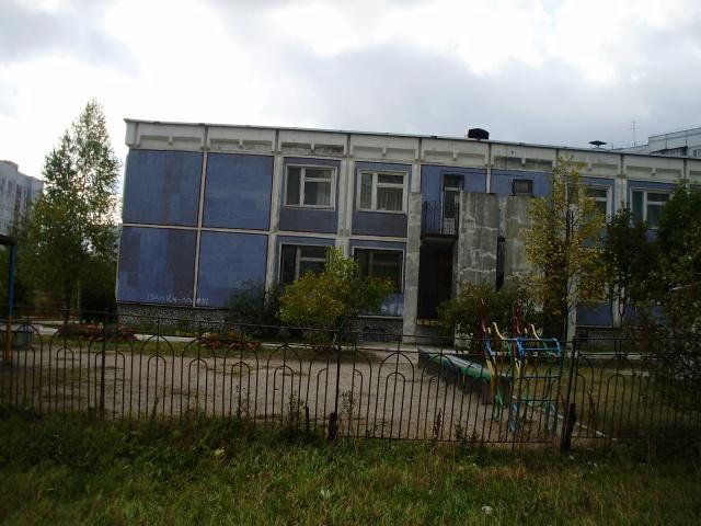 Ein Kindergarten in Novosibirsk