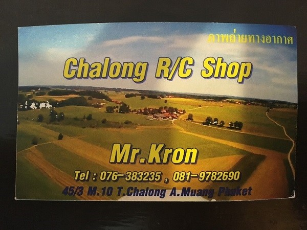 Car Rental, Chalong Phuket, Thailand